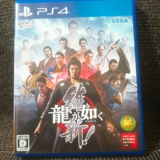 PlayStation4 - 龍が如く 維新! PS4