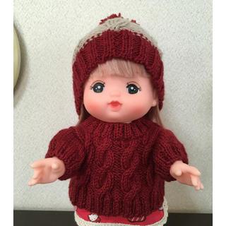 メルちゃん  セーター(人形)