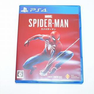 プレイステーション4(PlayStation4)のスパイダーマン(家庭用ゲームソフト)
