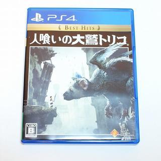 プレイステーション4(PlayStation4)の人喰いの大鷲トリコ (家庭用ゲームソフト)