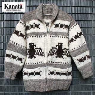 カナタ(KANATA)のカナダ伝統!希少メーカー【KANATA】カウチンセーター 送料込(ニット/セーター)