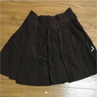 アロー(ARROW)のリバーシブルスカート アロー(ひざ丈スカート)