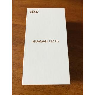 アンドロイド(ANDROID)の新品未使用 au HuaweiP20 lite サクラピンク HWV32 (スマートフォン本体)