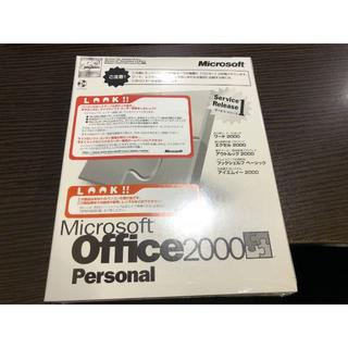 Microsoft Office 2000 personal OEM版 未開封品(その他)