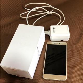 アンドロイド(ANDROID)のHUAWEI nova lite ゴールド Y!mobile 16GB(スマートフォン本体)