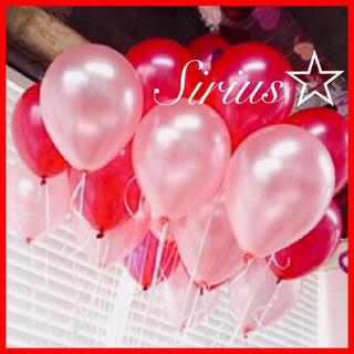 風船 バルーン レッド&ピンク 赤色 2色30枚 誕生日 結婚式 ハロウィン