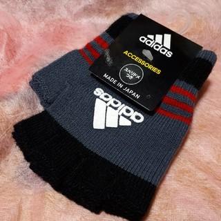 アディダス(adidas)のNo.10adidas手袋 キッズ手袋 指なし手袋(手袋)