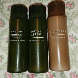 MUJI (無印良品) - お値下げ✨無印良品♥️オーガニック化粧水&エイジングケア乳液♥️