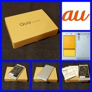 キョウセラ(京セラ)の【SIMフリー/新品未使用】au Qua phone KYV37/アイスブルー(スマートフォン本体)