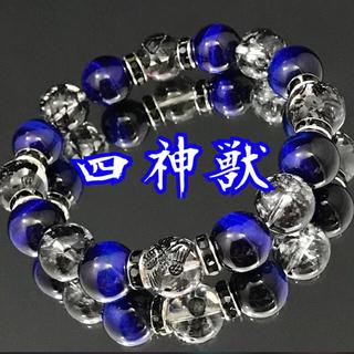 a66★12ミリ★四神相応/黒彫水晶★ブルータイガーアイ★ブラッククラック水晶(ブレスレット)
