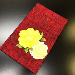 正絹名古屋帯。しつけの付いた未使用品。(帯)