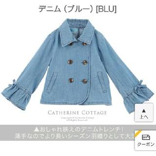 キャサリンコテージ(Catherine Cottage)の新品 キャサリンコテージ コート(コート)
