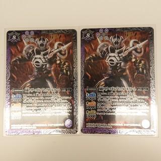 バンダイ(BANDAI)のバトスピ 仮面ライダーエボル ブラックホールフォーム(カード)
