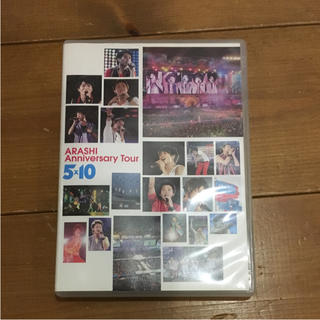 嵐 - 嵐/ARASHI Anniversary Tour 5×10〈2枚組〉