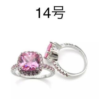 ピンクサファイアタイプ エンゲージメントリング トラベルジュエリー 14号(リング(指輪))