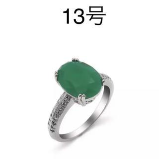 人工翡翠 ヒスイタイプ トラベルジュエリー パヴェ 13号 上品 着物 グリーン(リング(指輪))