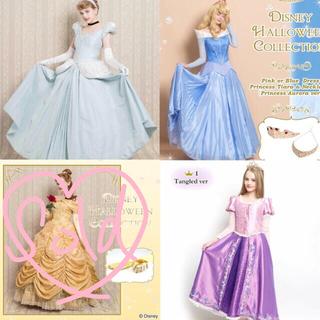 Secret Honey - シークレットハニー ドレス  ❤️