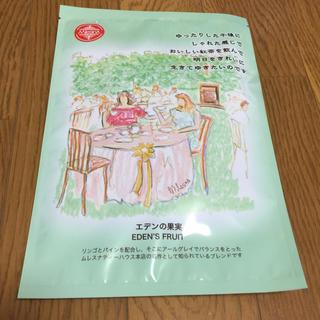 MLESNA ムレスナティー エデンの果実 (茶)