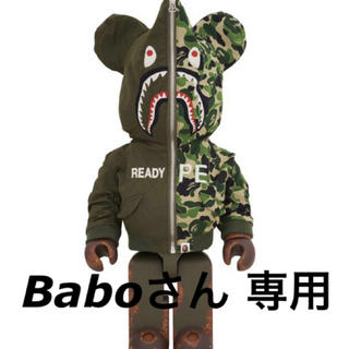 Baboさん専用 ② READYMADE x APE ベアブリック 1000%