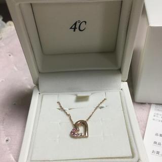 ヨンドシー(4℃)の【値下げしました】4℃ 10Kピンクゴールド ネックレス(ネックレス)