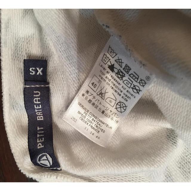 PETIT BATEAU(プチバトー)のPetit Bateau  ブランドロゴ トレーナー スウェット 白 XSサイズ メンズのトップス(スウェット)の商品写真