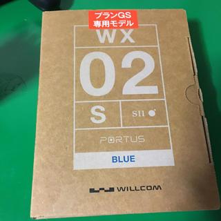 wx02 実機 新品(PHS本体)