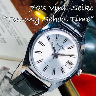 セイコー(SEIKO)の70's Vint. セイコー Tomony スクールタイム OH済 シルバー(腕時計(アナログ))