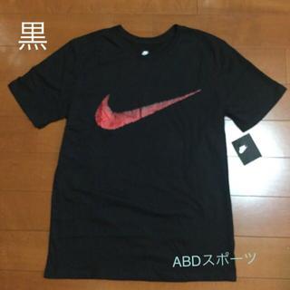 ナイキ(NIKE)のM 早いもの勝ち‼️新品 ナイキ Tシャツ 半袖 メンズ(Tシャツ/カットソー(半袖/袖なし))