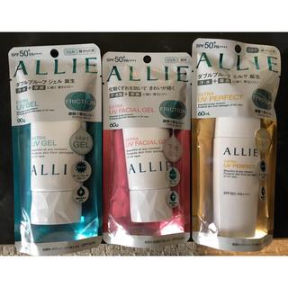 アリィー(ALLIE)のアリィー  日焼け止め💕イケメン💕安心正規品!組み合わせ自由!数量限定❤️(日焼け止め/サンオイル)