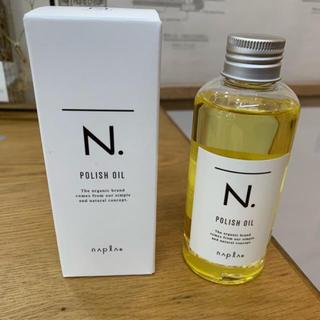 ナプラ(NAPUR)のナプラ  エヌドット ポリッシュ オイル(オイル/美容液)