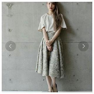 アトリエドゥサボン(l'atelier du savon)のウォーター カラー フラワー ジャガード スカート(ひざ丈スカート)