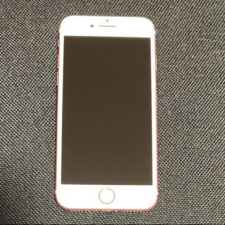 iPhone7 256GB SIMフリー