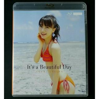 モーニングムスメ(モーニング娘。)のIt's Beautiful Day 石田亜佑美(モーニング娘。)(女性タレント)