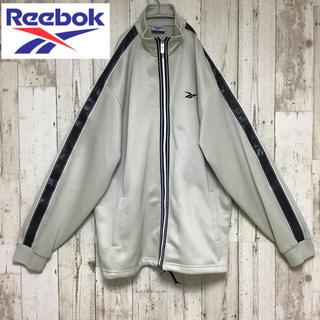 Reebok - 【リーボック】【ロゴテープライン】【ロゴ刺繍】【ロゴジップ】【ジャージ】