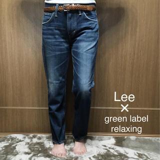 Lee - Lee × green label relaxing 別注コラボ デニム