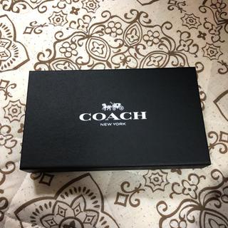 コーチ(COACH)の追加!COACH長財布の画像です。(財布)