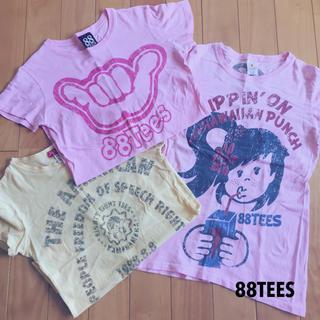 エイティーエイティーズ(88TEES)の【3枚セット☆送料込】88tees 88ティーズ Tシャツ(Tシャツ(半袖/袖なし))