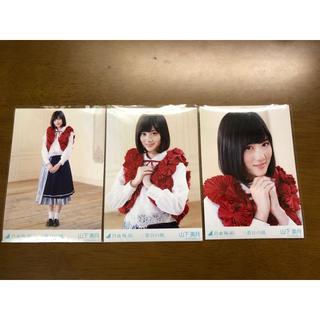 乃木坂46 - 山下美月 三番目の風コンプ 生写真