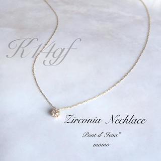 《K14gf》極細 ジルコニアネックレス☆一粒ダイヤネックレス 一粒ネックレス