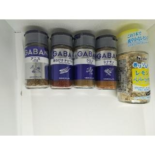 ギャバン(GABAN)のギャバン スパイスセット(調味料)