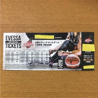 大阪エヴェッサ 2階自由席 招待券  6枚(バスケットボール)