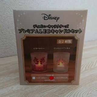 ディズニー(Disney)のディズニープリンセス LEDキャンドル(キャンドル)