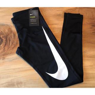 NIKE - 【Sサイズ 】新品タグ付き Nike ナイキレギンス ブラック スウォッシュロゴ