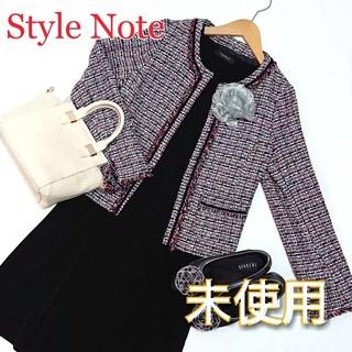 未使用 Style Note☆ジャケット♪レディース