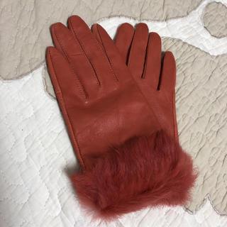 トゥモローランド(TOMORROWLAND)のファー手袋(手袋)