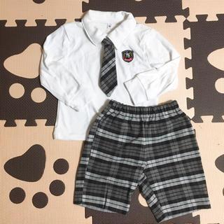 68a018abf7efc ニシマツヤ(西松屋)の95cm 男の子向け フォーマルスーツ上下セット(ドレス フォーマル
