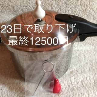 アサヒケイキンゾク(アサヒ軽金属)のアサヒ軽金属☆ゼロ活力鍋☆5.5リットル(鍋/フライパン)