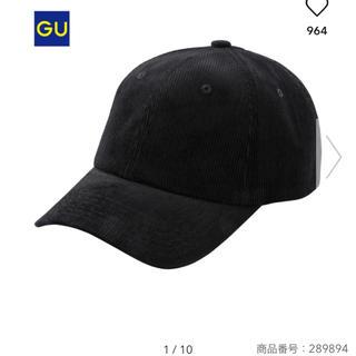 ジーユー(GU)のGU  コーデュロイ キャップ(キャップ)