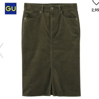 GU - コーデュロイタイトスカート
