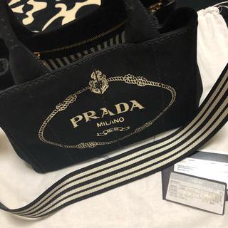 PRADA - 美品 カナパ ストライプ